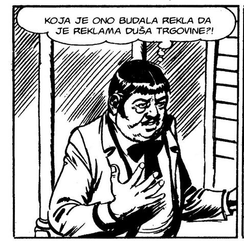Авантурите на ДвоцеФката и Дебелио!