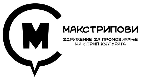 ЗДРУЖЕНИЕ МАКСТРИПОВИ