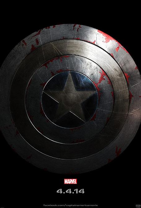 Трејлер за Капетан Америка 2